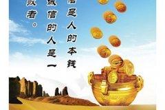 002701-中国万和控股有限公司