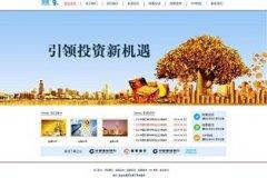 华安货币基金-中航资本股吧