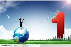 中银国际基金-黄金投资基础知识