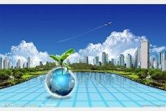 银行定期存款利息-海通交易软件下载