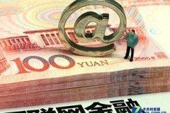 160314-浙江东方股票