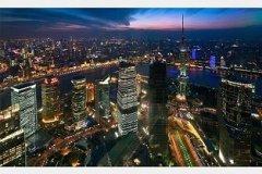 股票300306:广州盛景投资有限公司