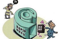 大摩资源-广州证券