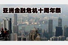 叶荣添 博客-十大炒股软件免费版
