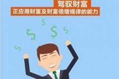 钱江摩托股票:赢在股市