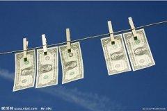 五年定期存款利率-慧球科技